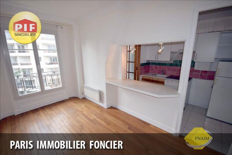 Appartement à louer 2 30.1m2 à Vincennes vignette-4