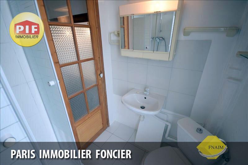Appartement à louer 2 30.1m2 à Vincennes vignette-6