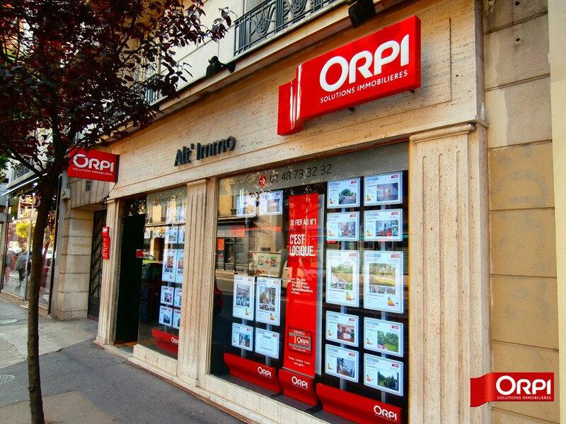 Appartement à vendre 1 18.01m2 à Nogent-sur-Marne vignette-4