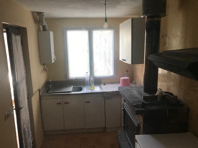 Maison à vendre 3 47m2 à Noisy-le-Grand vignette-7