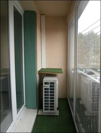 Appartement à louer 3 61.14m2 à Manosque vignette-4