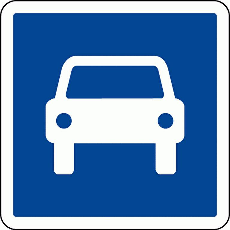 Stationnement à vendre 0 14m2 à Balaruc-les-Bains vignette-1