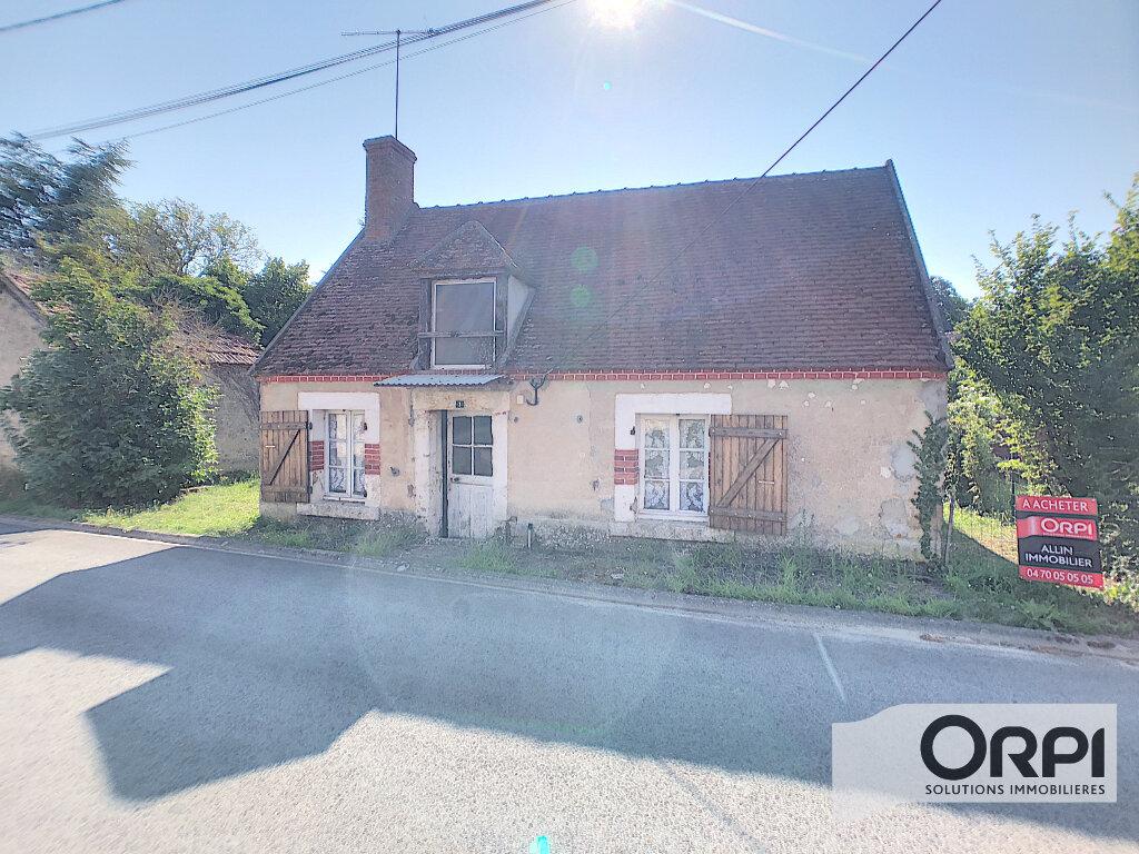 Maison à vendre 2 30m2 à Urçay vignette-1