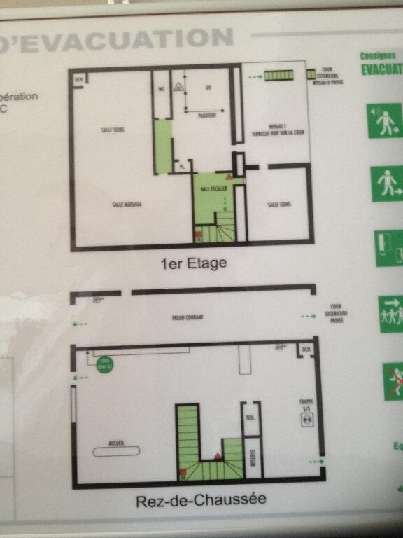 Maison à vendre 6 102m2 à Ambazac vignette-8
