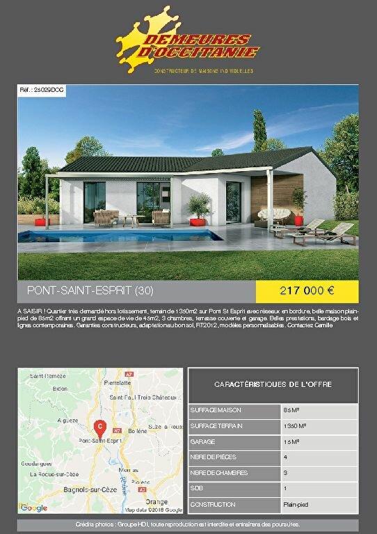 Terrain à vendre 0 1454m2 à Pont-Saint-Esprit vignette-5
