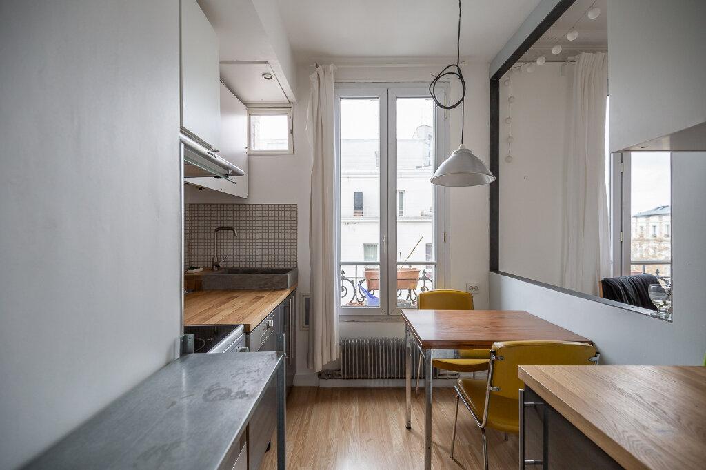Appartement à louer 3 44.56m2 à Joinville-le-Pont vignette-5