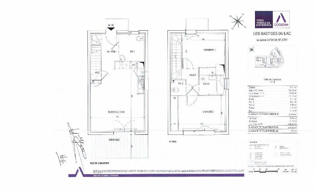 Maison à louer 3 67.84m2 à Saint-Jory vignette-5