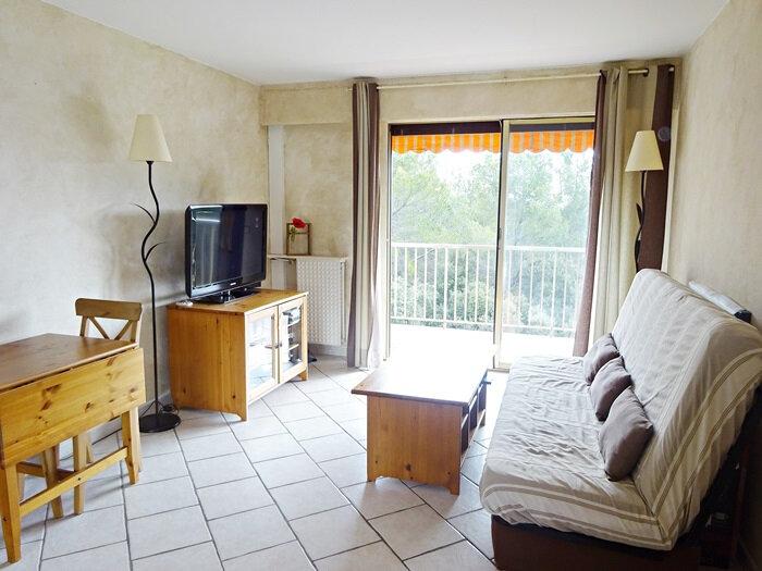 Appartement à vendre 2 47m2 à Peymeinade vignette-2
