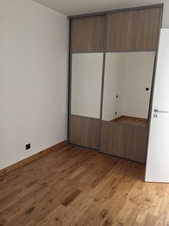 Appartement à louer 2 35.51m2 à Gournay-sur-Marne vignette-4
