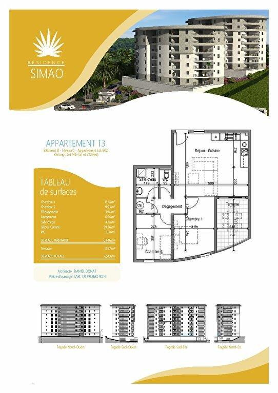 Appartement à louer 3 63.46m2 à Fort-de-France vignette-1