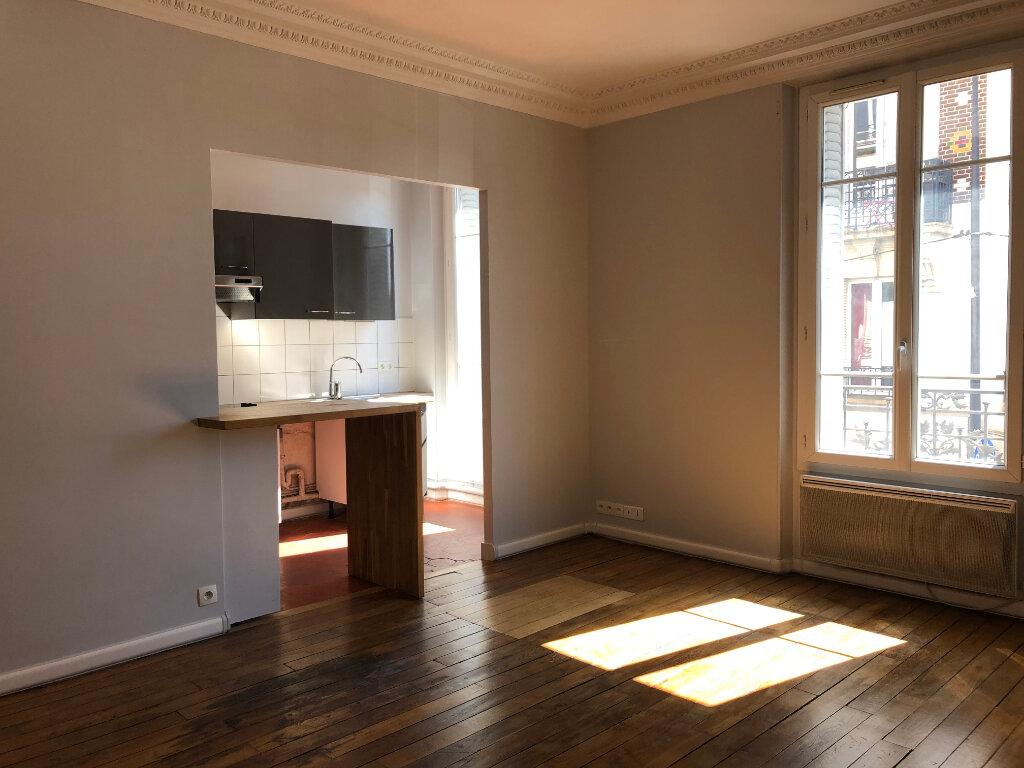 Appartement à louer 2 48.47m2 à Champigny-sur-Marne vignette-2