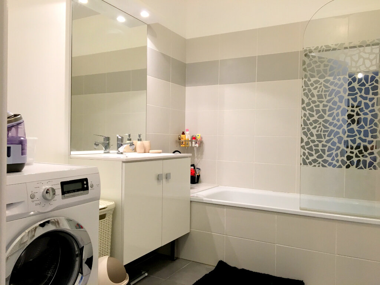 Appartement à louer 2 43.98m2 à Villefranche-sur-Saône vignette-4