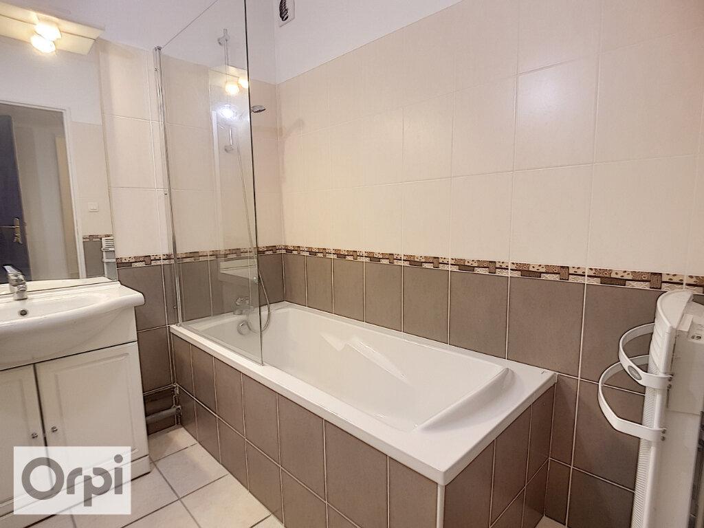 Appartement à louer 2 35.1m2 à Montluçon vignette-5