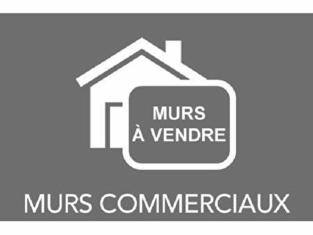Achat Local commercial  à Tremblay-en-France - vignette-1
