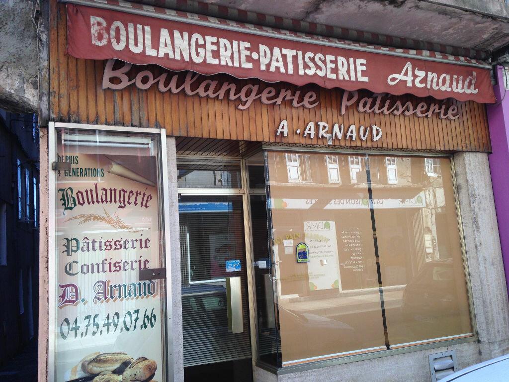 Achat Local commercial  à Le Teil - vignette-1
