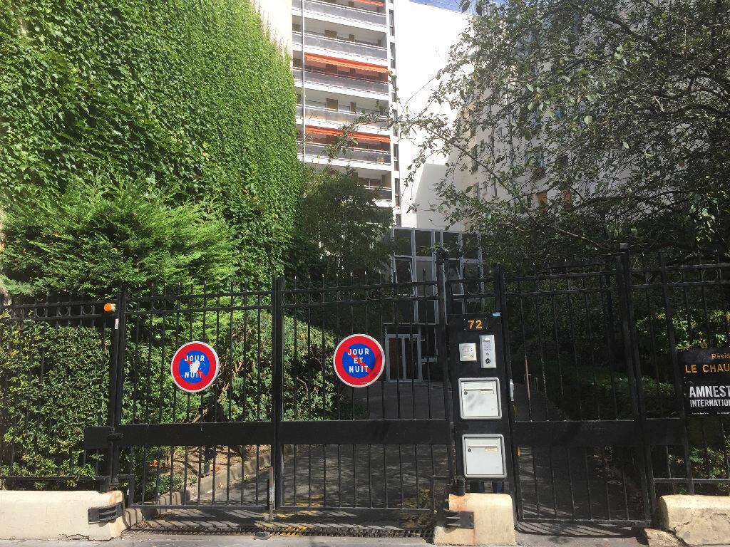 Location Stationnement  à Paris 19 - vignette-1