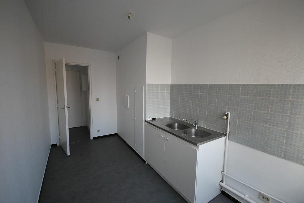 Achat Appartement 2 pièces à Rosny-sous-Bois - vignette-1