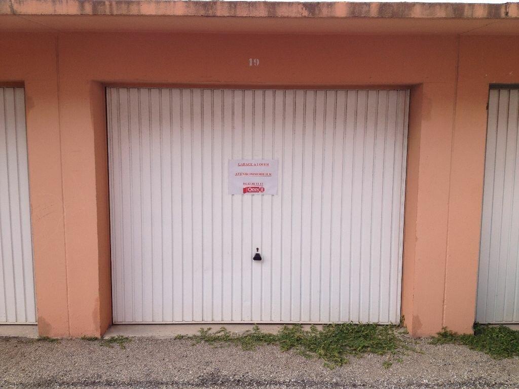Location Stationnement  à Marignane - vignette-1