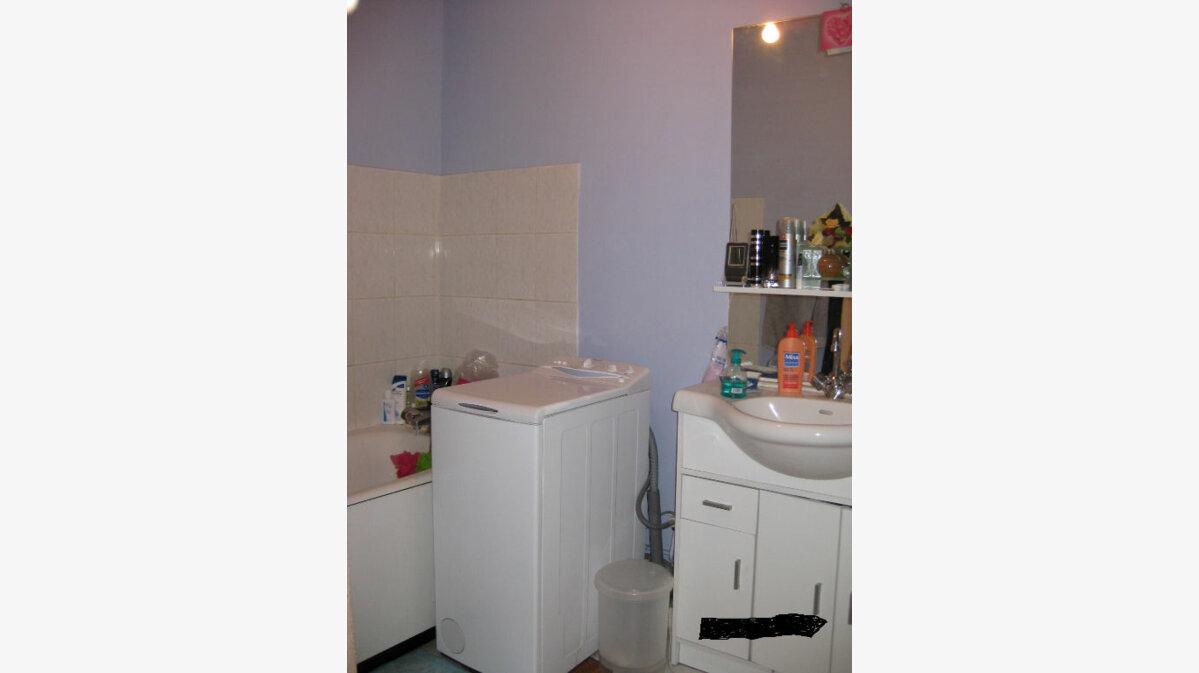 Achat Appartement 2 pièces à Épinay-sur-Seine - vignette-5