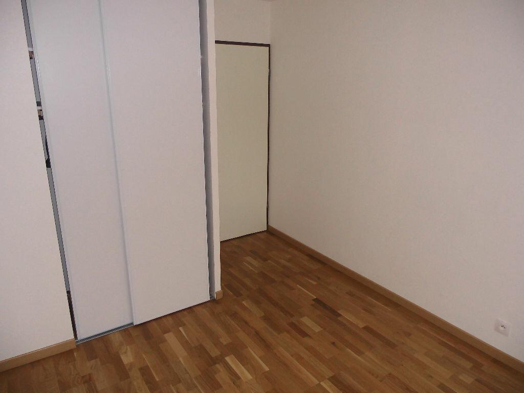 Achat Appartement 2 pièces à Dugny - vignette-7