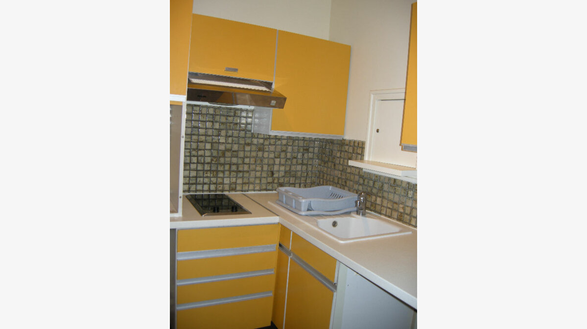 Achat Appartement 2 pièces à Fontainebleau - vignette-6
