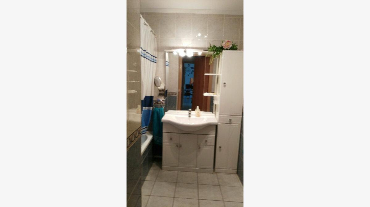 Achat Appartement 2 pièces à Urrugne - vignette-5