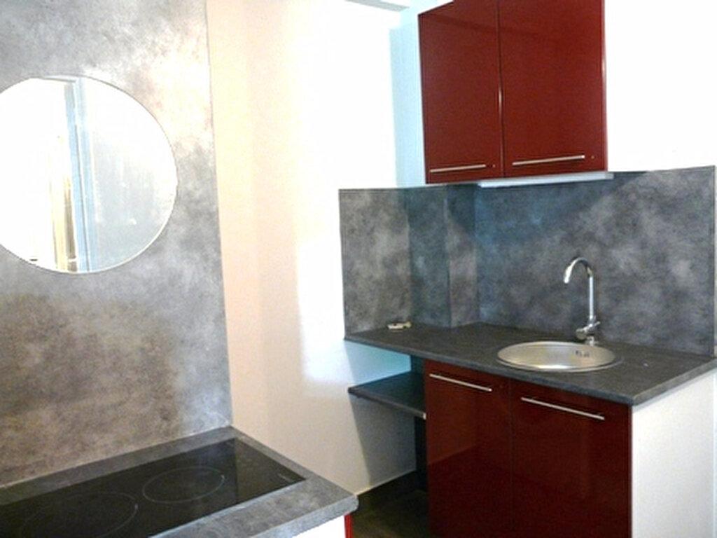 Achat Appartement 2 pièces à Gargenville - vignette-1