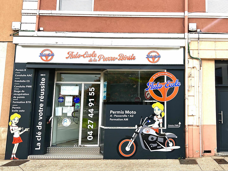 Location Local commercial  à Pierre-Bénite - vignette-1