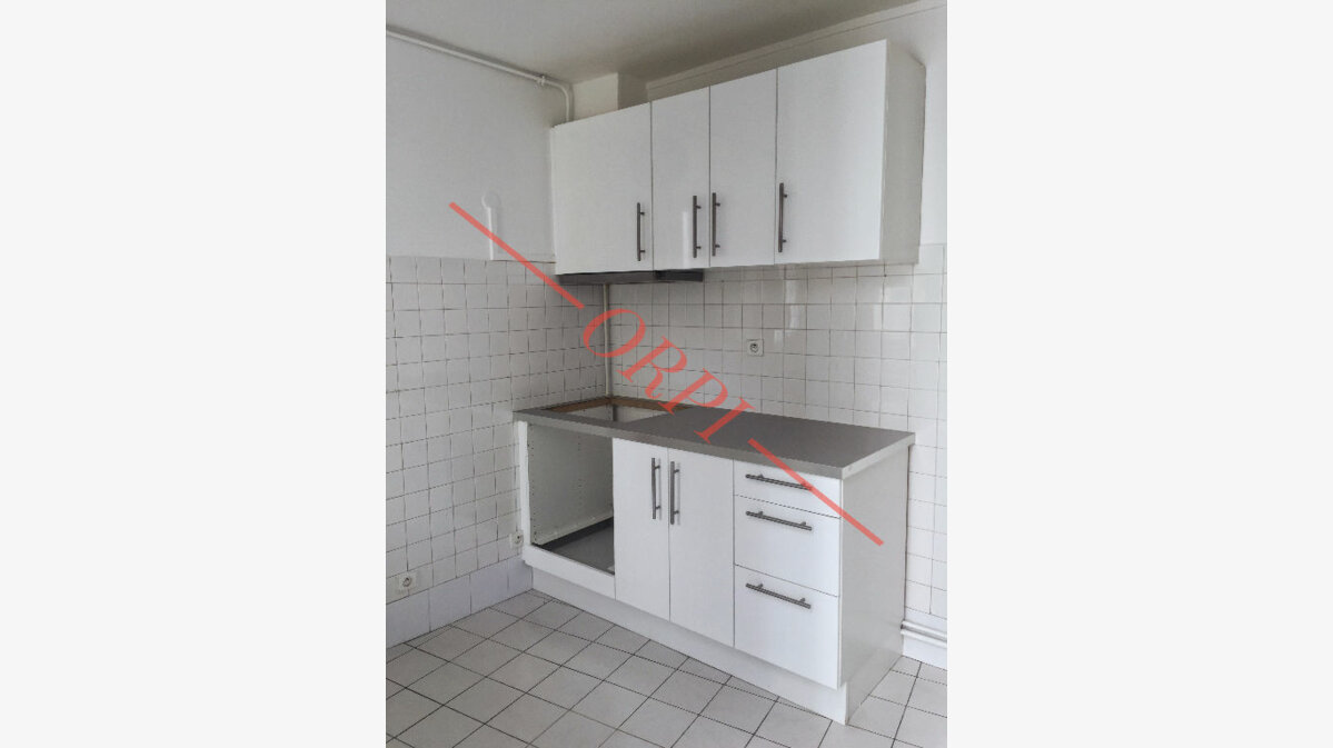 Achat Appartement 2 pièces à Boulogne-Billancourt - vignette-5