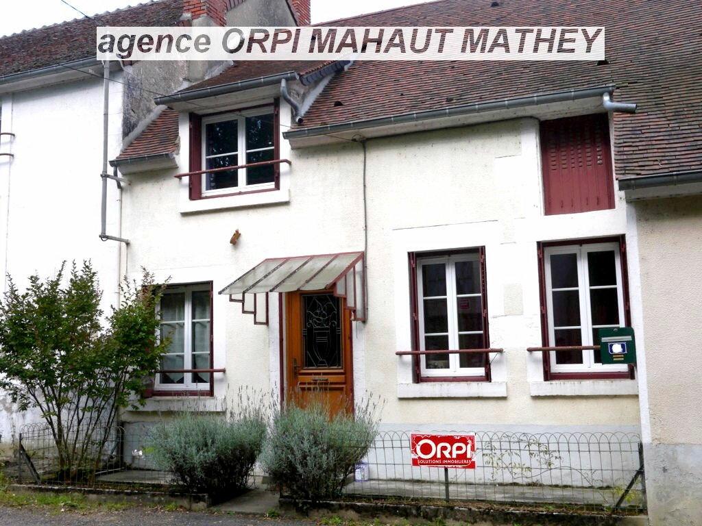 Achat Maison 3 pièces à Mesves-sur-Loire - vignette-1