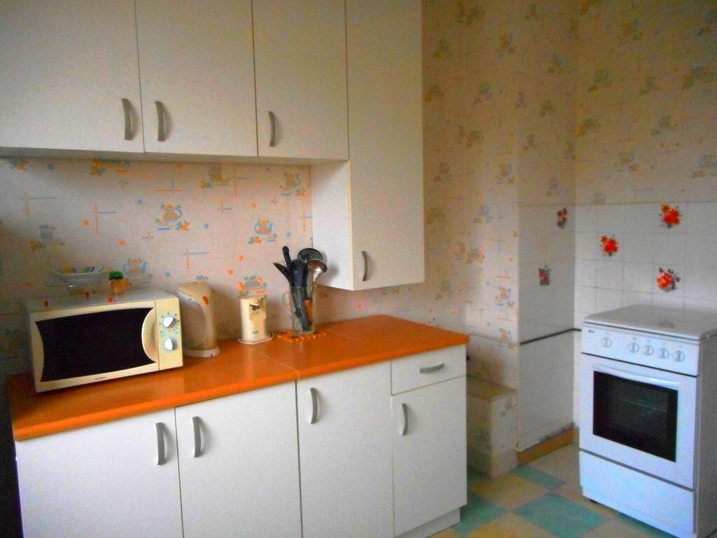 Achat Appartement 4 pièces à Blois - vignette-1