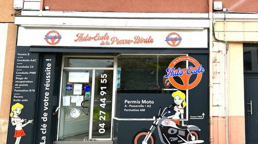 Location Local-commercial Pierre-Bénite