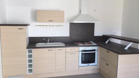 Achat Appartement Périgny