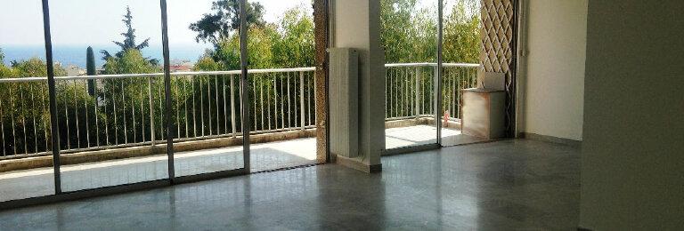 Achat Appartement 4 pièces à Vallauris