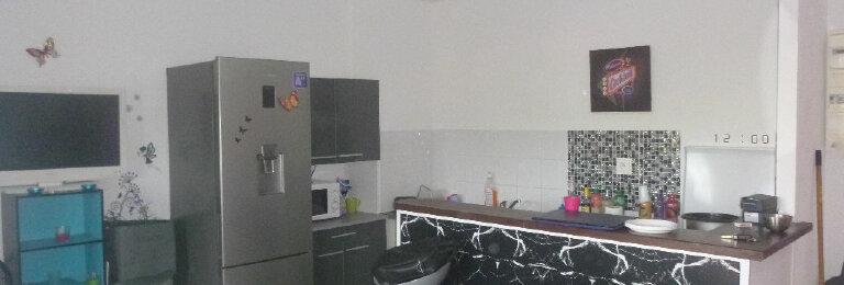 Achat Appartement 1 pièce à Fort-de-France
