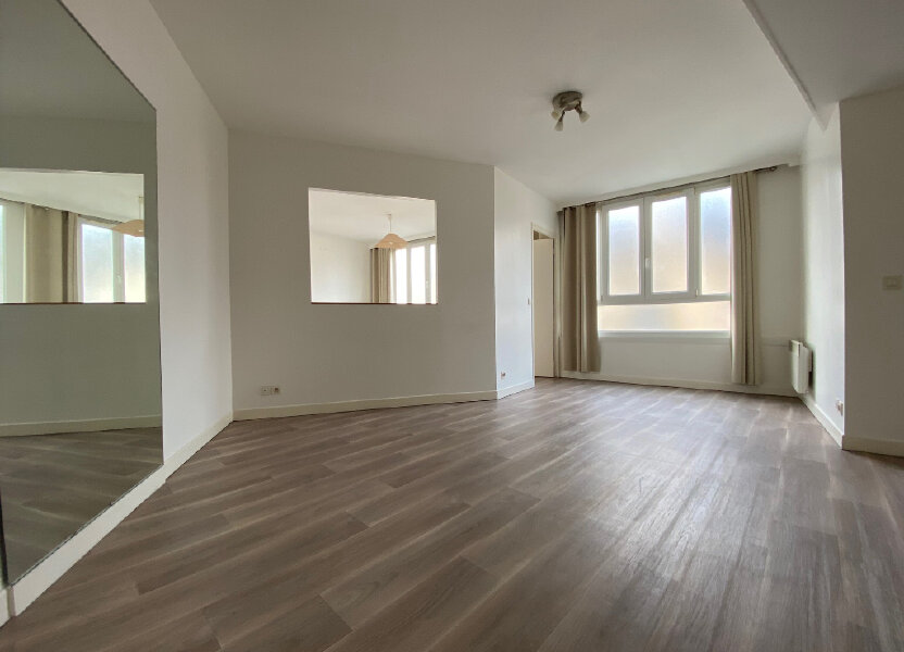 Appartement à louer 43.05m2 à Compiègne