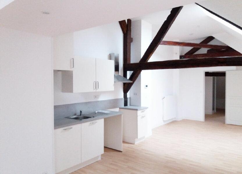 Appartement à louer 46.85m2 à Compiègne