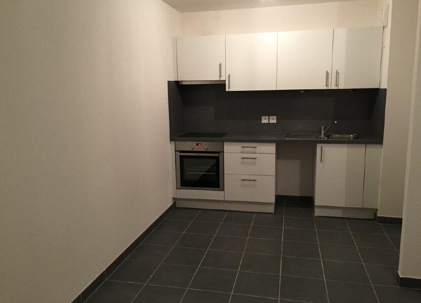 Appartement à louer 42.12m2 à Souffelweyersheim