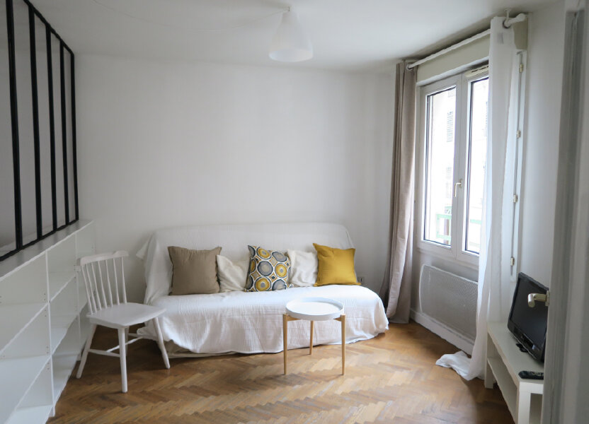 Appartement à louer 32.52m2 à Villeurbanne