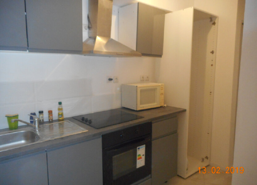 Appartement à louer 44.46m2 à Lizy-sur-Ourcq