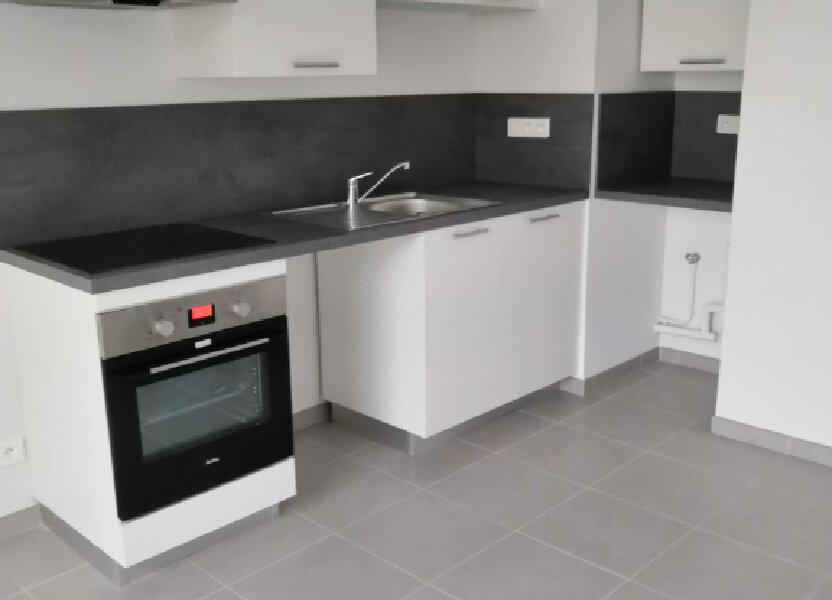 Appartement à louer 40.53m2 à Saint-Max