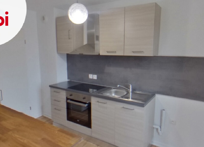 Appartement à louer 72.92m2 à Bonnières-sur-Seine