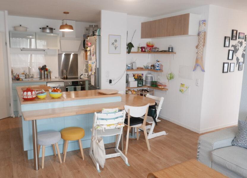 Appartement à vendre 81.24m2 à Aubervilliers