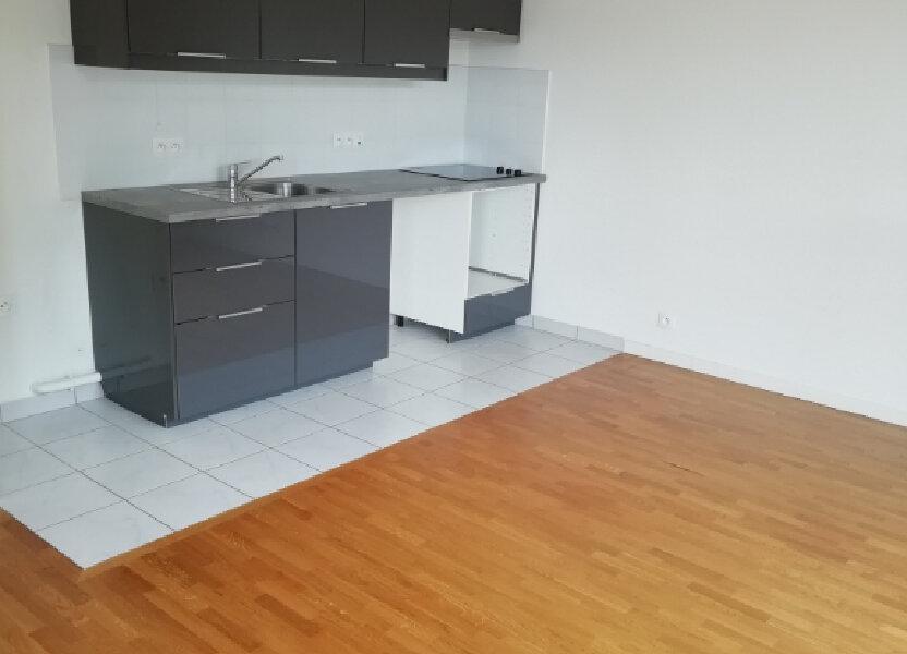 Appartement à louer 42.25m2 à Étiolles