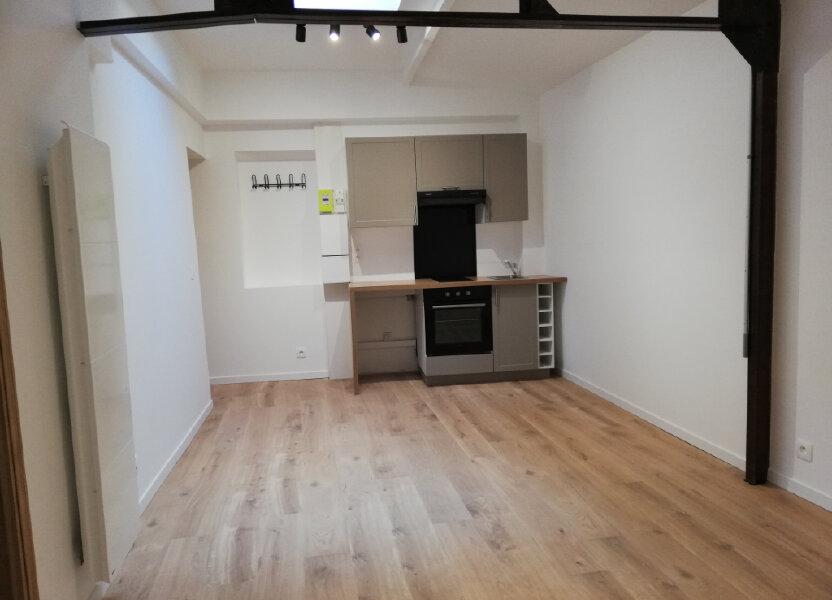 Appartement à louer 23.71m2 à Lagny-sur-Marne