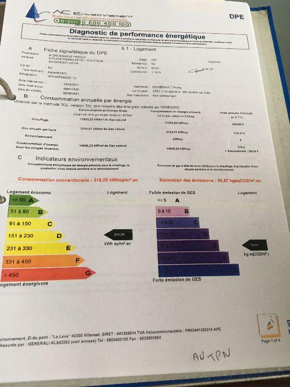 Maison à vendre 4 107m2 à Montluçon plan-3