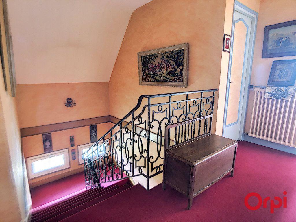 Maison à vendre 8 197m2 à Domérat vignette-11