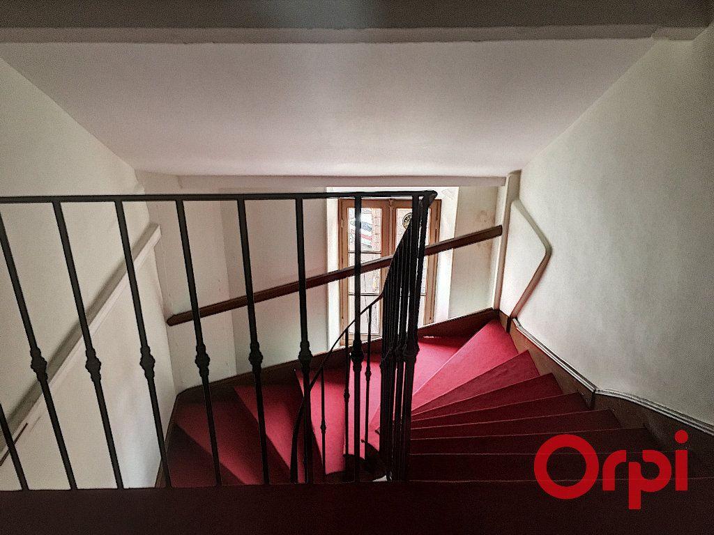Appartement à vendre 3 100m2 à Montluçon vignette-1