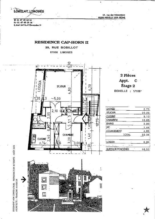 Appartement à louer 2 55m2 à Limoges plan-1