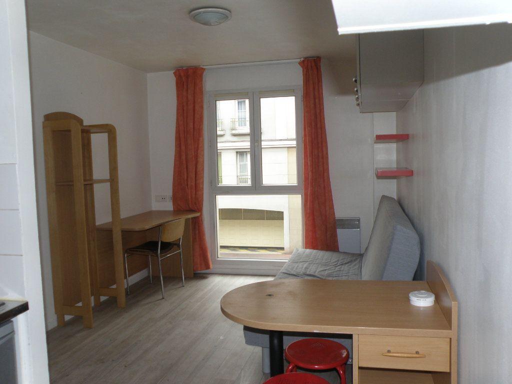 Appartement à louer 1 17.51m2 à Noisy-le-Grand vignette-1